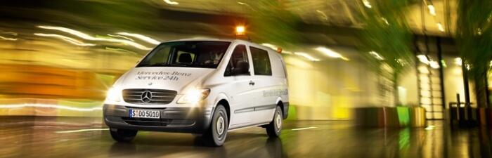 Service 24h από τη Mercedes-benz
